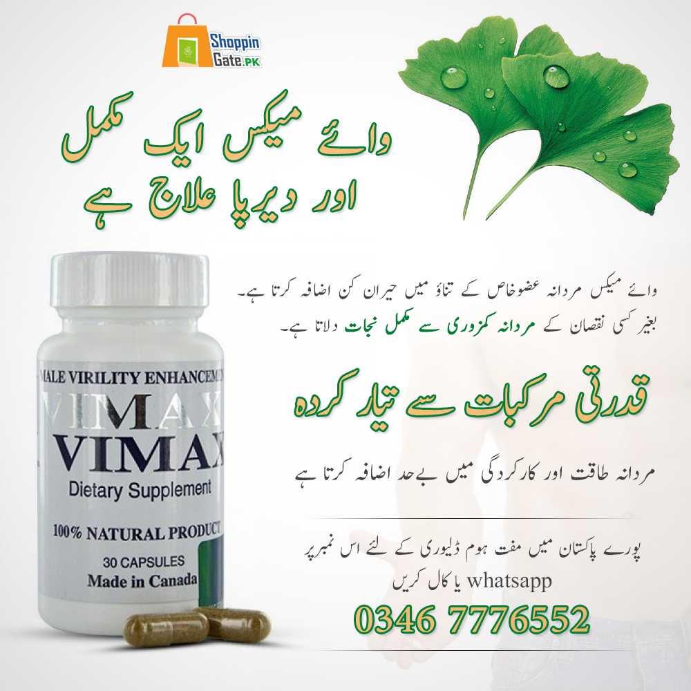 vimax pills in pakistan vimax pills pr funbook www funbook