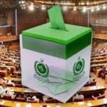 Pakistan General Election 2018 Profile Image