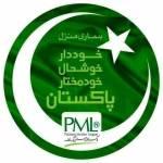 PML(N) Off Profile Picture