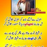 M Irfan Khan