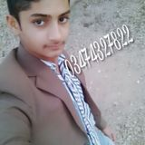 Umaar Ali