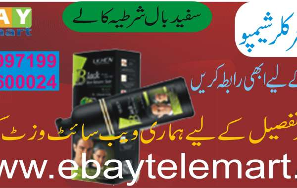 Lichen Hair Color Shampoo in Islamabad | Buy Online EbayTelemart | 03055997199/03337600024