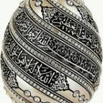 Abda Imran