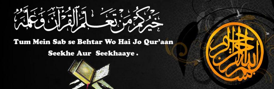 Iqra quran School Cover Image