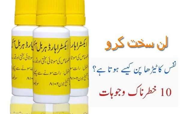 Extra Hard Herbal Oil Price In Pakistan, Hard Herbal Oil