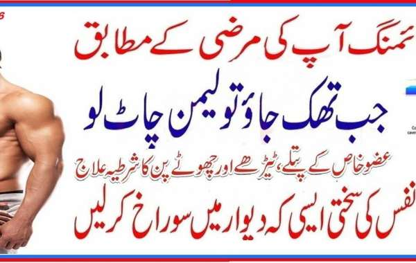 Handsome Up Pump Price In Peshawar- (+92)312-6218496