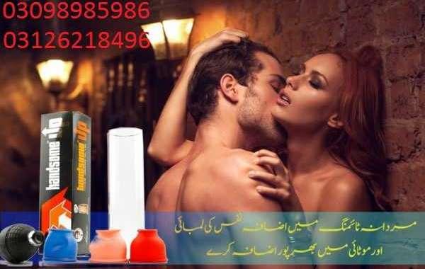 Handsome Up Pump Price In Hyderabad- (+92)312-6218496
