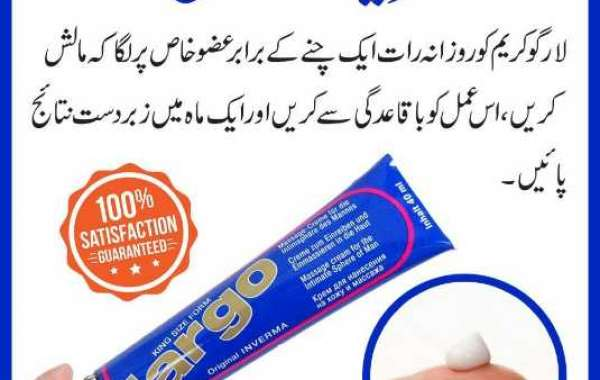Largo Cream In Sheikhupura 03017031655