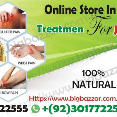 Zero Pain oil in Pakistan +923017722555 at FUNBOOK