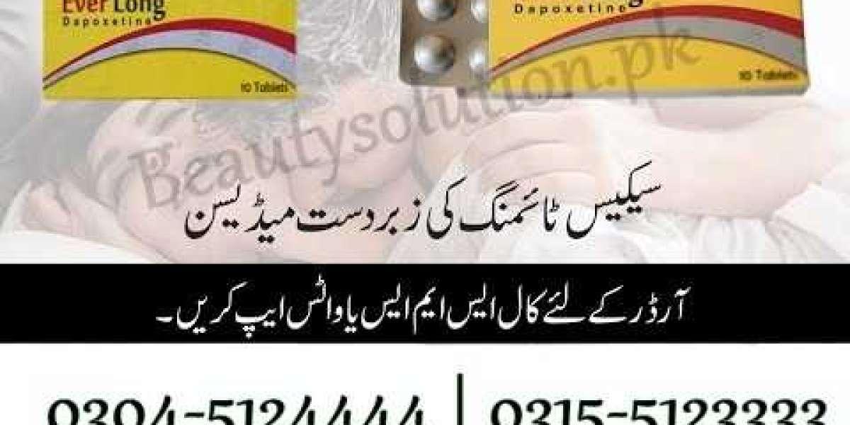 Everlong Herbal Tablet UK Priligy In Islamabad -03045124444