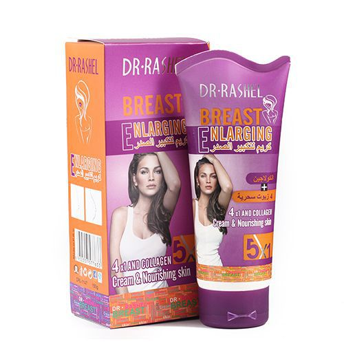 Dr Rashel Breast Enlargement Cream Price In Pakistan | 03009791333 | Dr Rashel Breast Cream Review