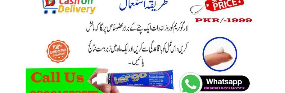 Largo Cream in Pakistan, Islamabad, Lahore, Karachi - 03001578777
