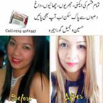 Best permanent skin whitening pills, creams, and soaps in Pakistan Guaranteed 100% Genuine products.